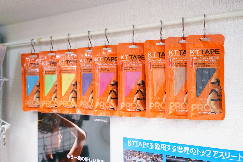 世界初100%合成繊維を採用した全米シェアNo.1の革新的キネシオロジーテープ